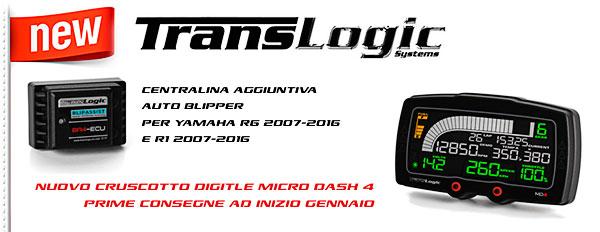 New Tech Racing Distributore Lucas Pfm Isr
